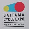 へんしんバイク体験教室|30分で乗れる自転車教室参加レポ